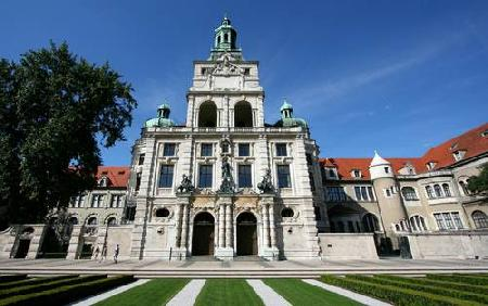 Visitar Bavarian National Museum