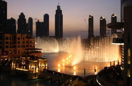 Visitar Fountain of Dubai