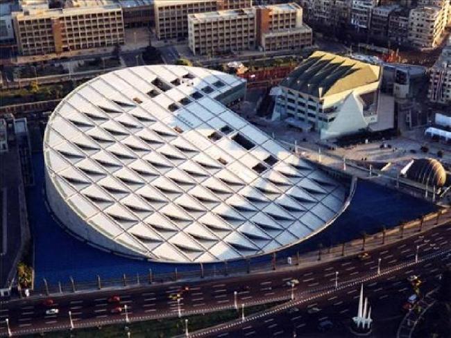 مكتبة الاسكندرية bibliotheca alexandrina