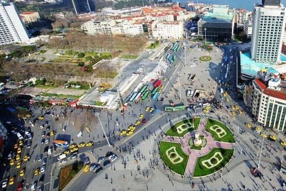 أفضل أسعار لفندق كارتون ميدان التقسيم بأسطنبول تركيا 2012