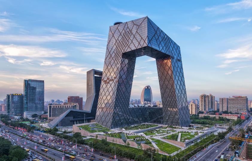 نتيجة بحث الصور عن صور مدينة بكين