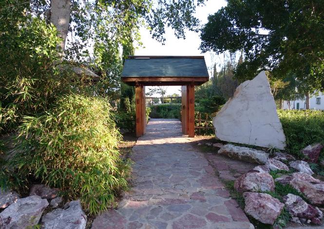 Visit Jardin Japonais de Tunis - Tunis - Tunisia, Openning Hours ...