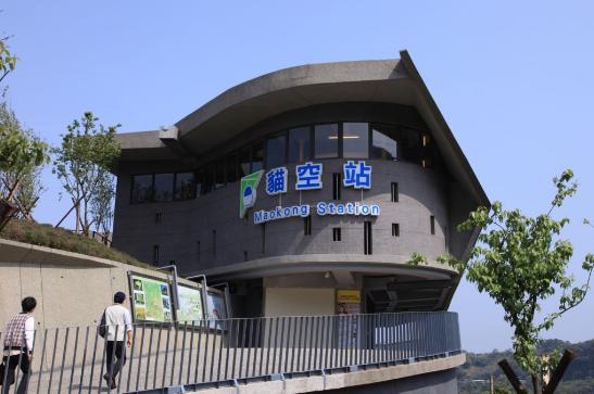 agazaclick com: Visit Maokong Gondola - Taipei- Taiwan
