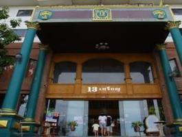 Best offers for 13 COINS HOTEL BANG YAI Bangkok