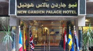 Photos New Garden Palace Hotel