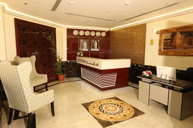 Best offers for LA VILLA PALACE HOTEL Doha