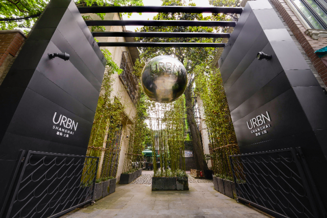 Best offers for URBN Shanghai