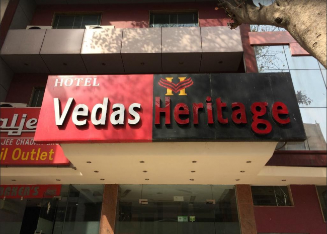 Best offers for Vedas Heritage New Delhi