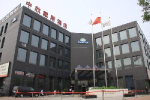Best offers for Days Inn Joiest Beijing