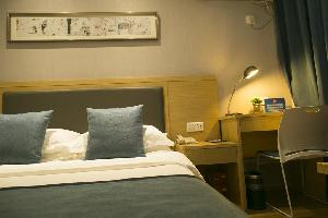 Best offers for Citytel Inn Beijing