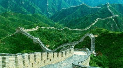 رحلات   الصين رحلات فى  الصين عروض سياحيه إلى الصين
