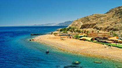 Travel Offer Sea Star Beau Rivage Hotel Hurghada