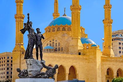Travel Offer Summer offer, trip to Beirut