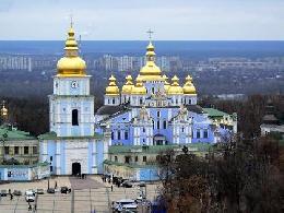 رحلات   اوكرانيا رحلات فى  اوكرانيا عروض سياحيه إلى اوكرانيا