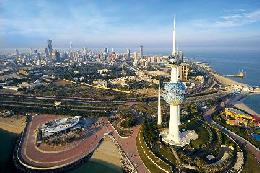 Travel to  Kuwait Tours in  Kuwait Travel Offers to Kuwait