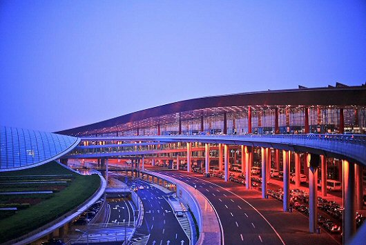 Travel to Beijing Capital International Airport