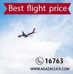 Best Flight Rates Ever