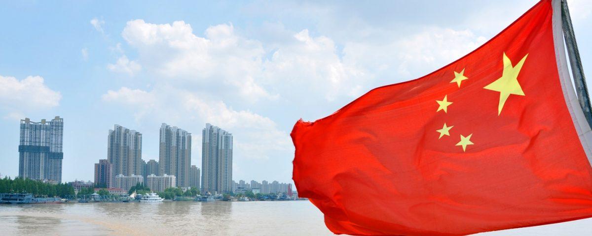 تأشيرة الصين